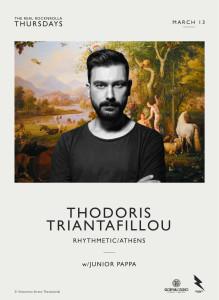 Thodoris Trainatafillou