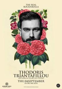 THODORIS TRIA 09 2014