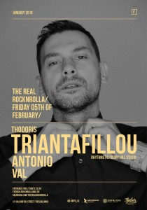 triantafillou 2016
